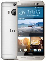 How To Hard Reset HTC One M9+